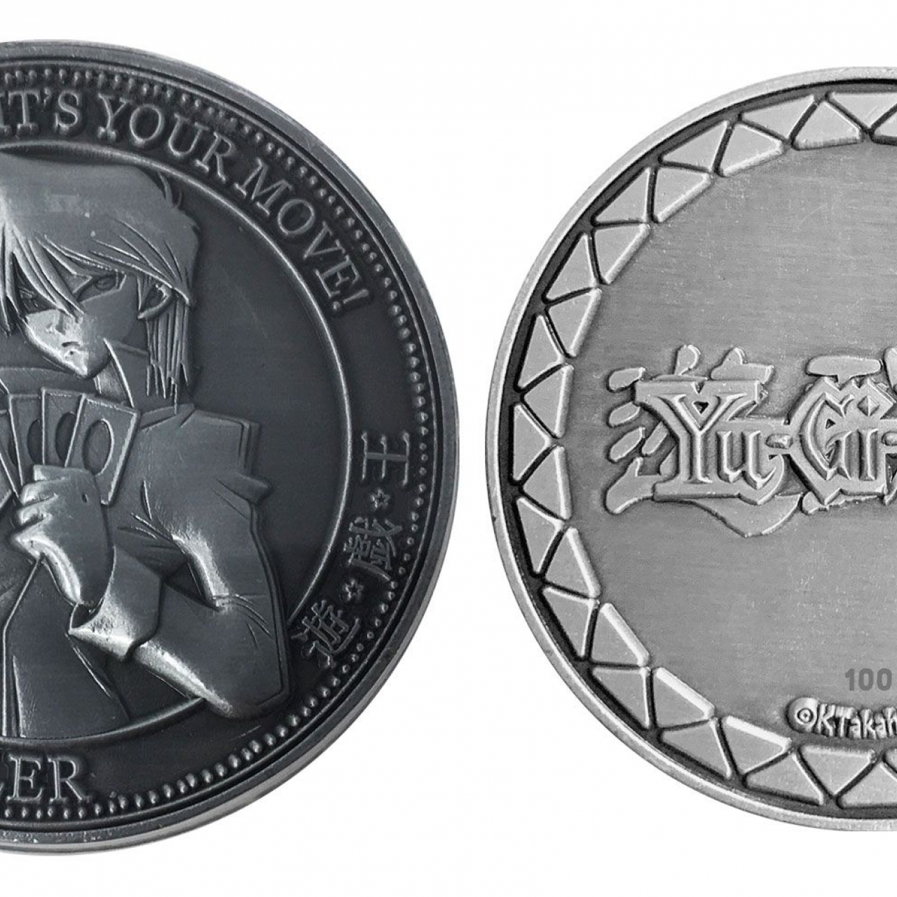 Yu-Gi-Oh! Collectable Coin Joey