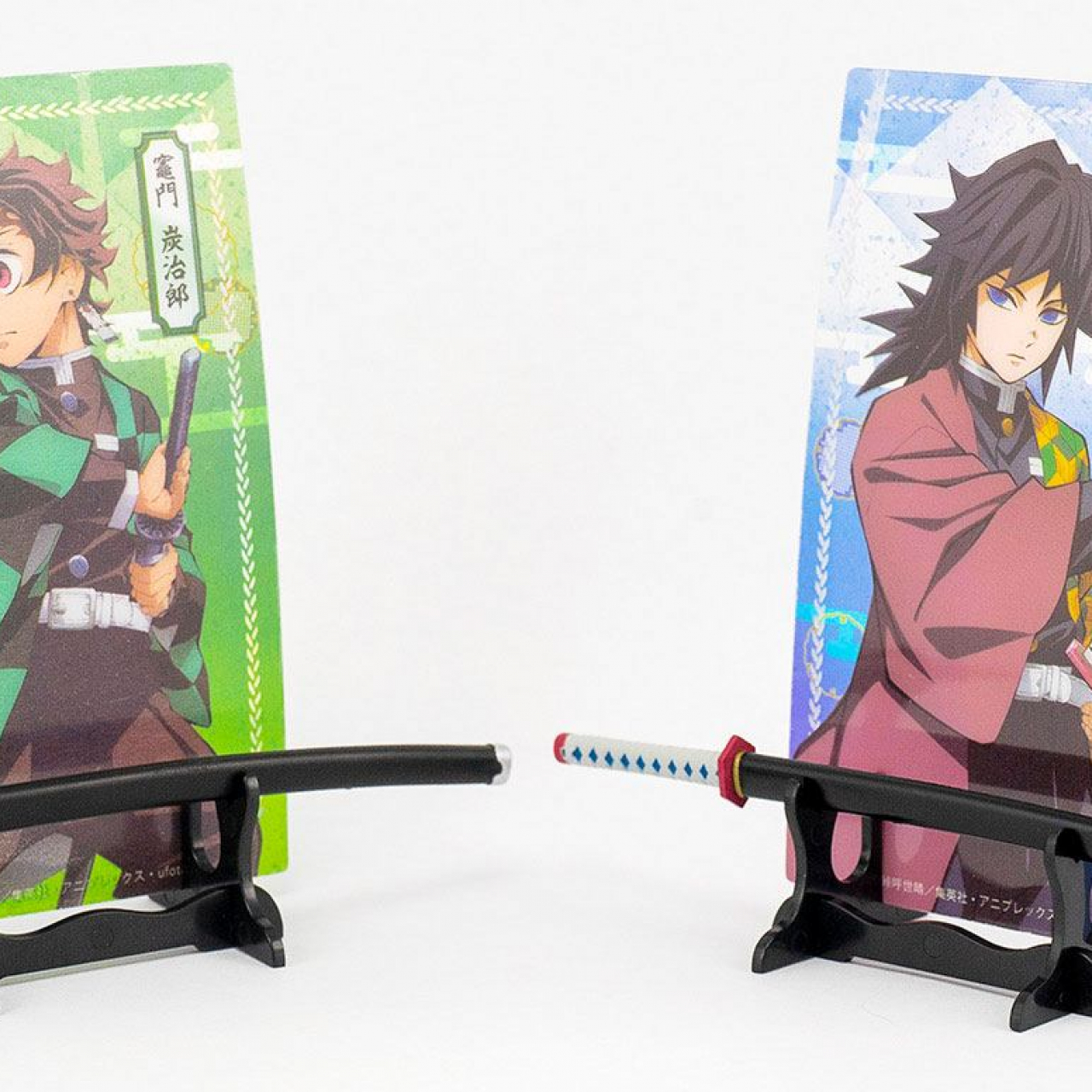 Demon Slayer: Kimetsu no Yaiba Nichirin Swords Collection 10 cm Assortment (10)