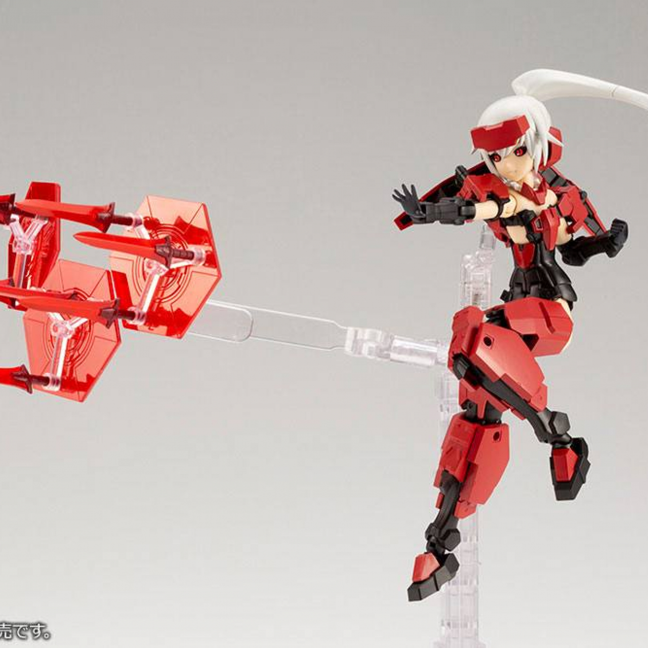 Frame Arms Girl Plastic Model Kit & Weapon Set Jinrai 15 cm