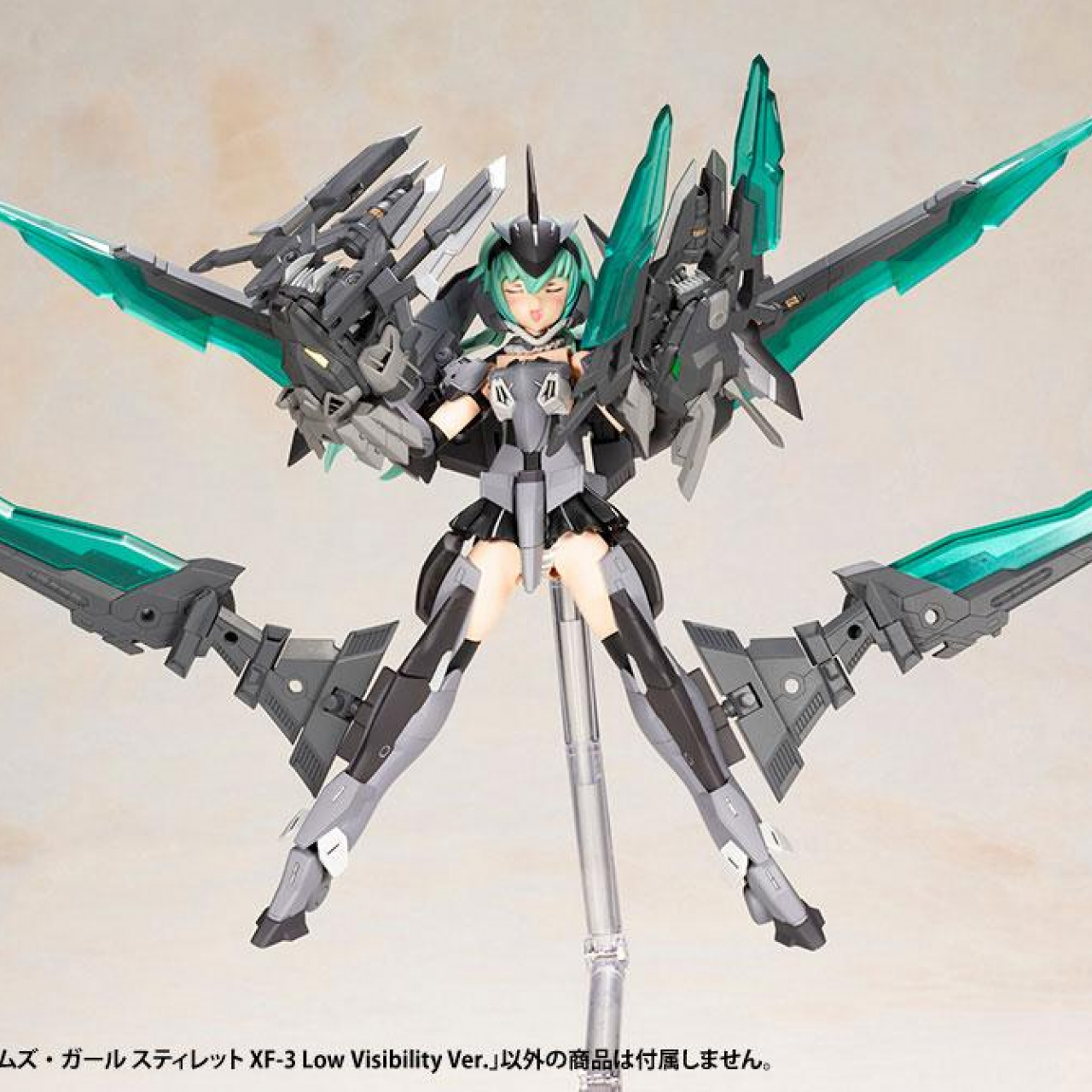 Frame Arms Girl: Stylet XF-3 Low Visibility Ver Non Scale