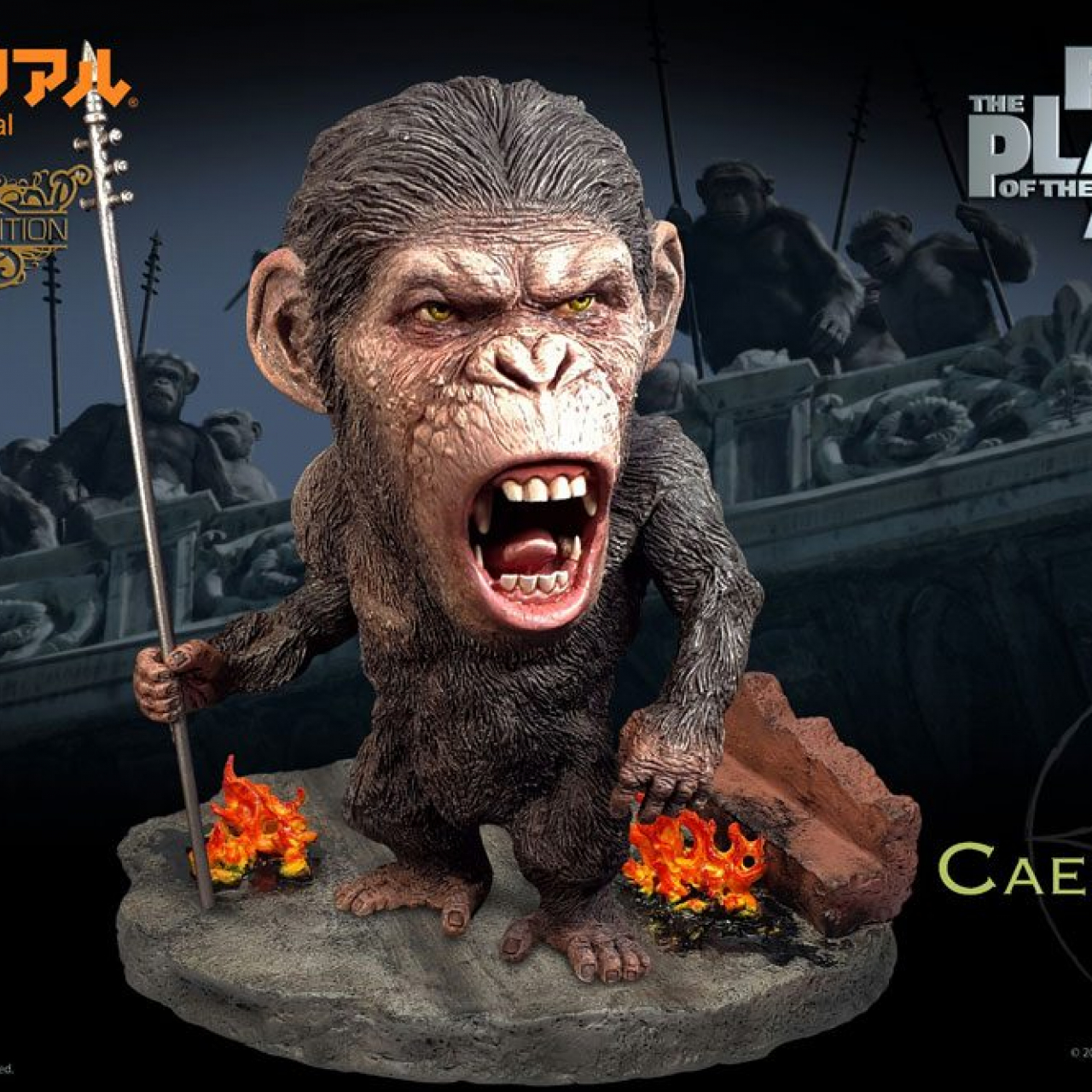 Rise of the Planet of the Apes Deform Real Series Soft Vinyl Statue Caesar Spear Ver. Deluxe 15 cm